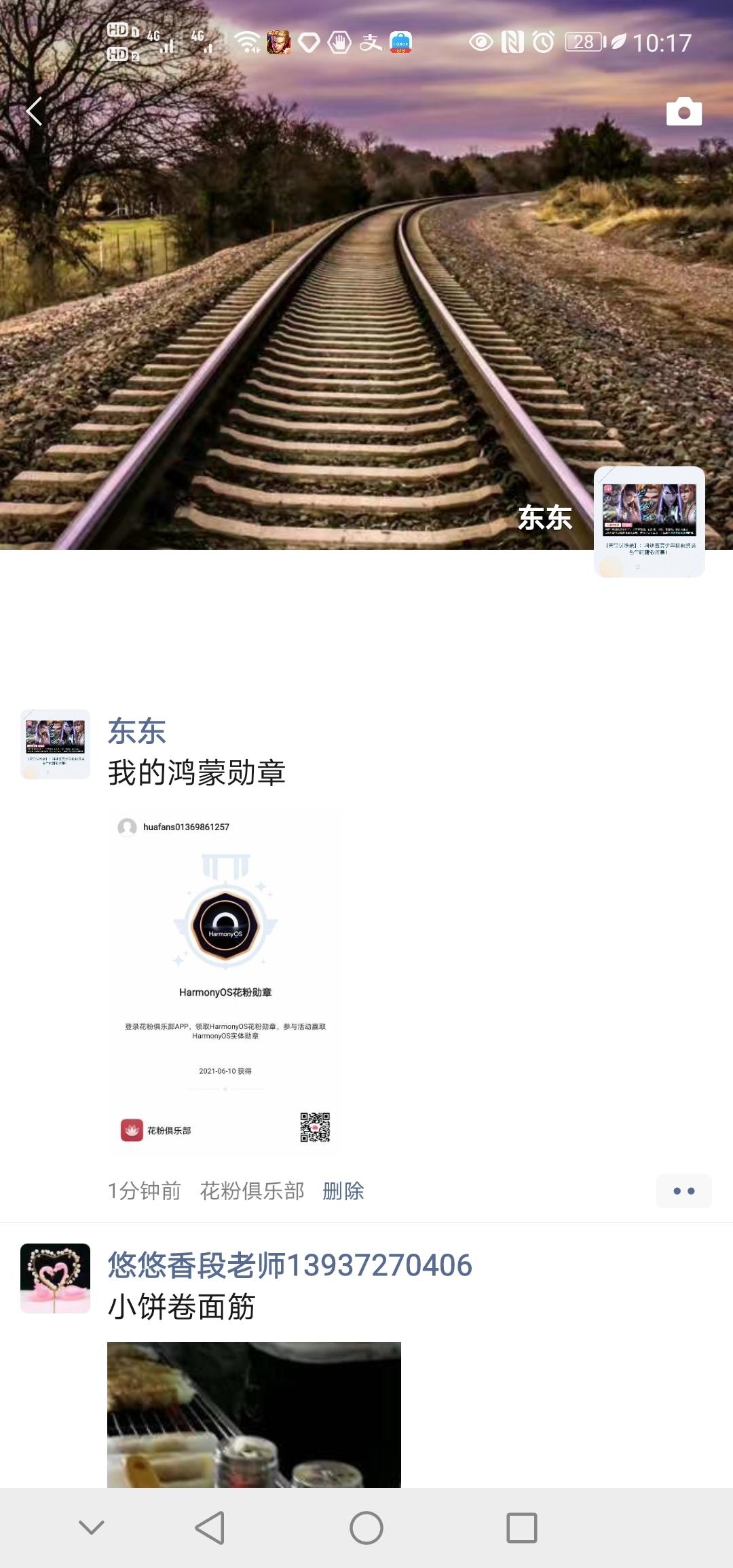 Screenshot_20210611_221738_com.tencent.mm.jpg