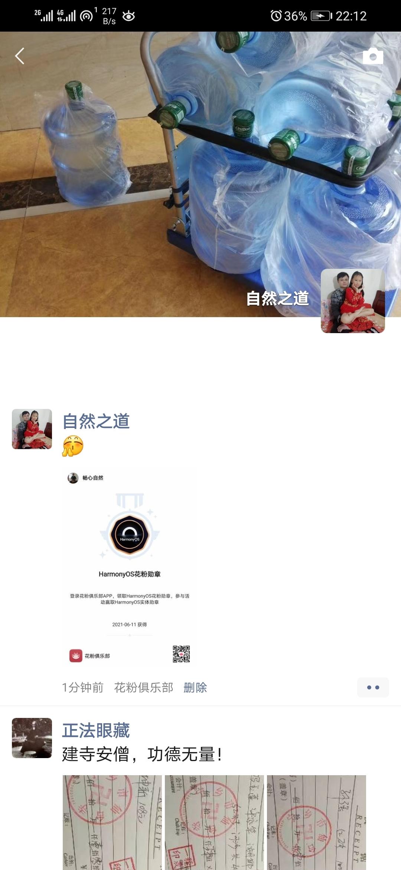 Screenshot_20210611_221253_com.tencent.mm.jpg
