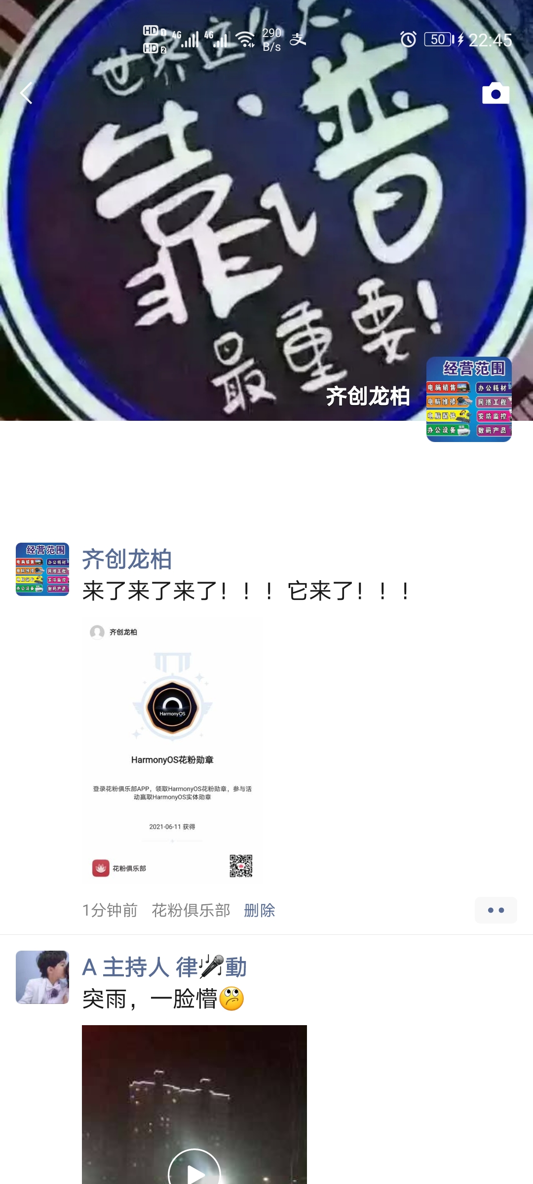 Screenshot_20210611_224553_com.tencent.mm.jpg