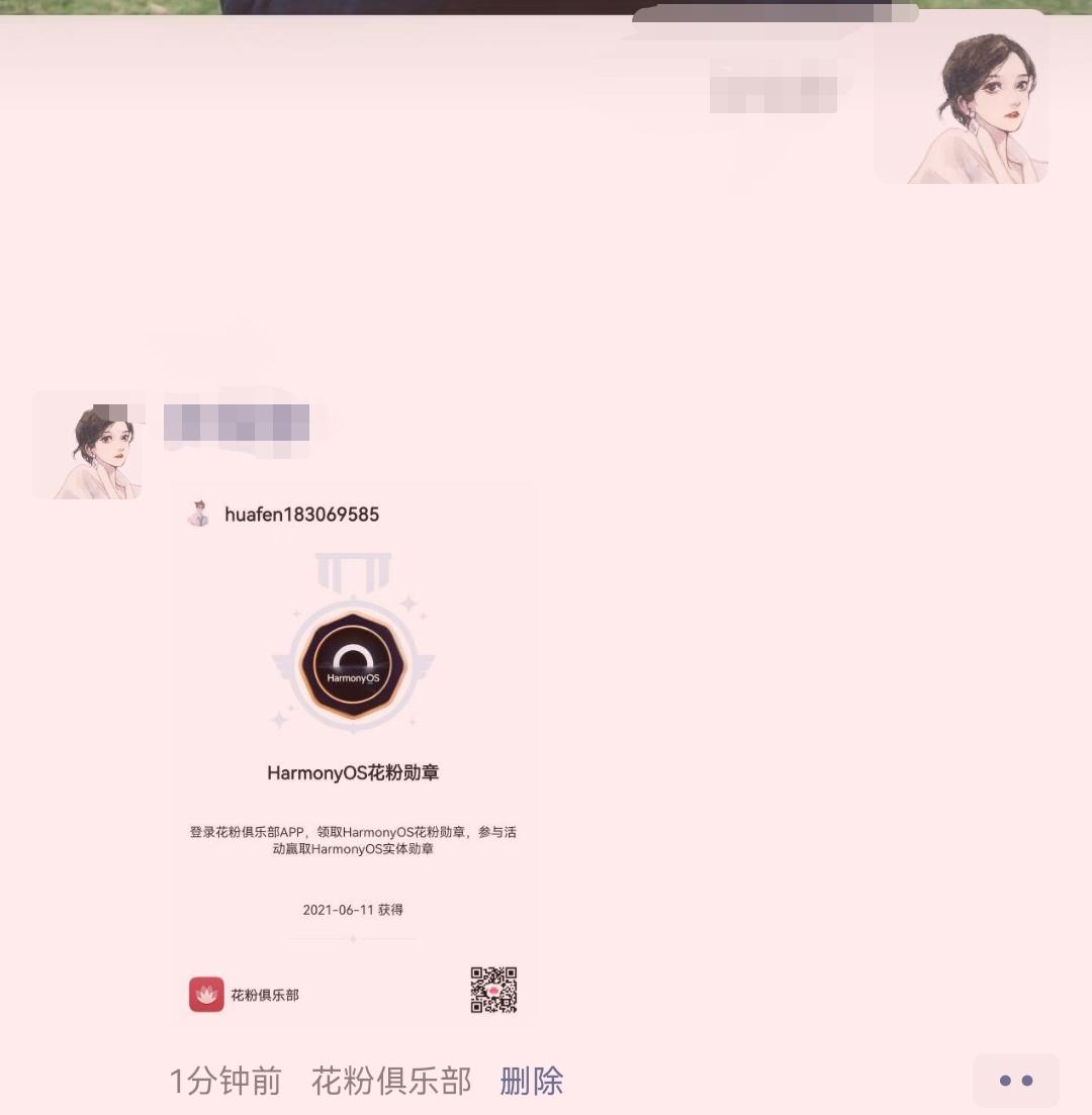 Screenshot_20210611_230043.jpg