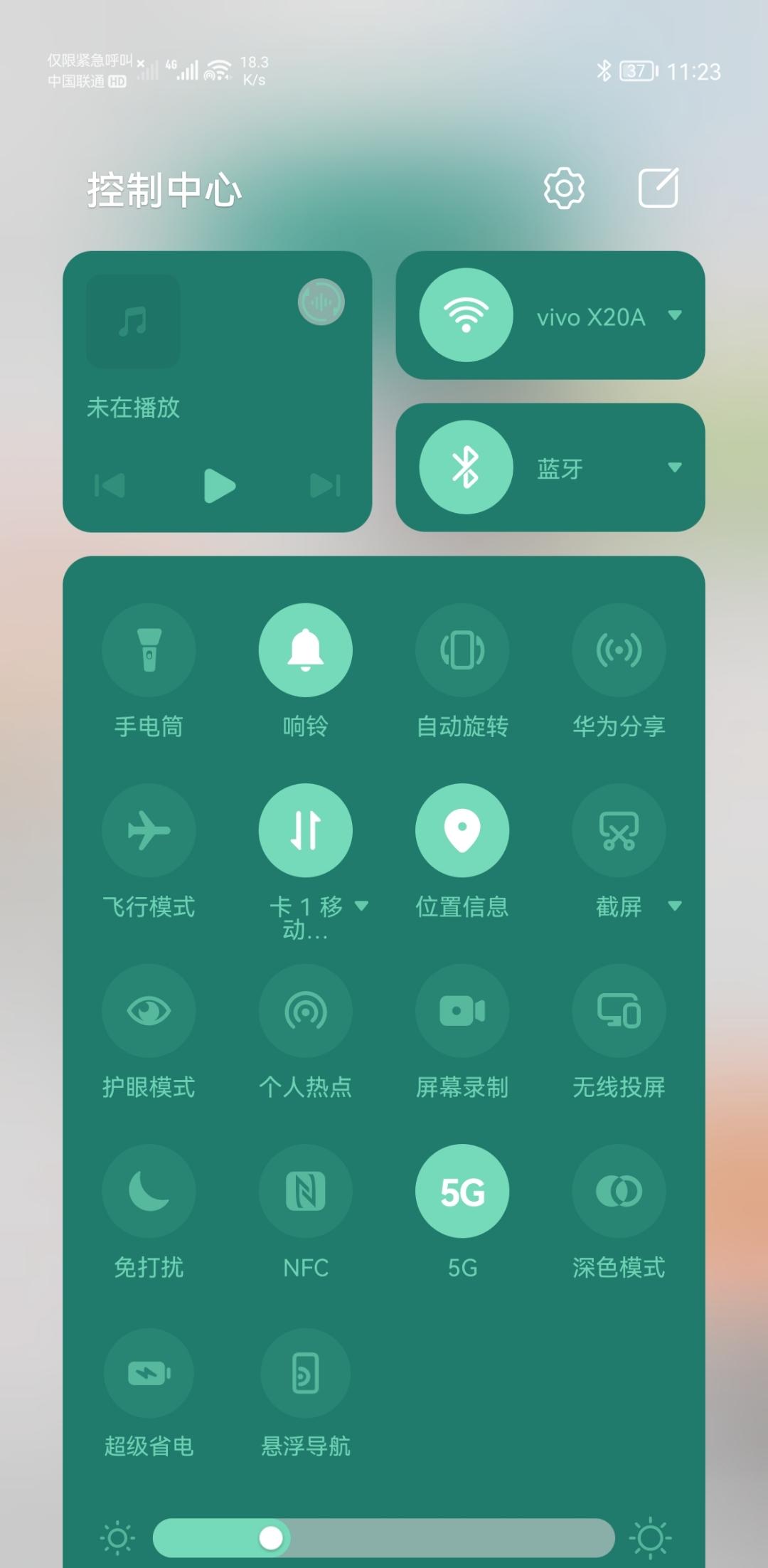 Screenshot_20210611_232323_com.huawei.fans.jpg