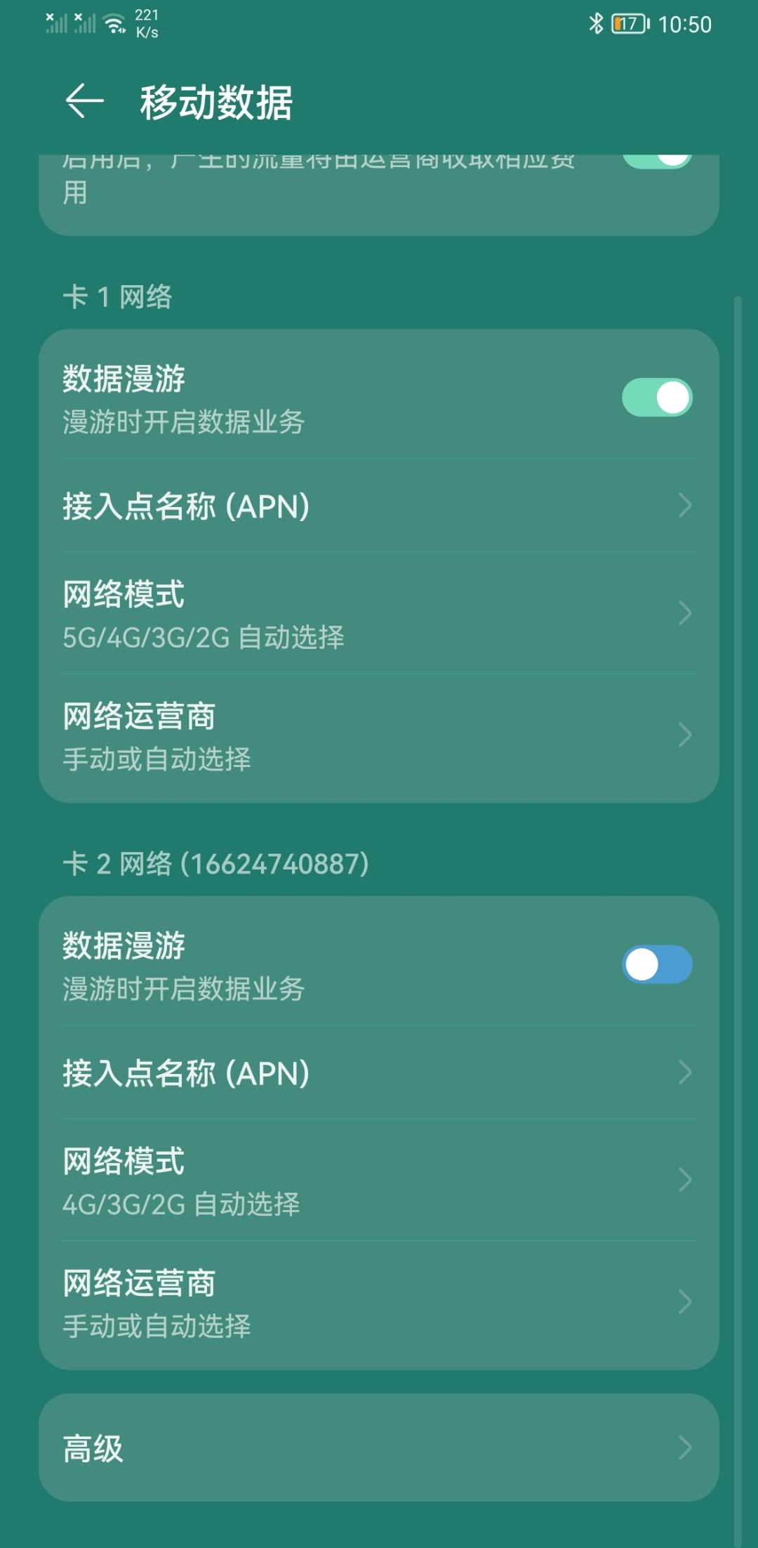 Screenshot_20210611_225034_com.android.phone.jpg