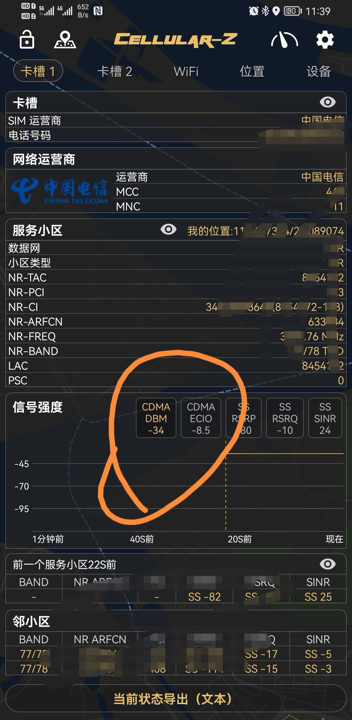 Screenshot_20210611_233956_make.more.r2d2.cellular_z_edit_156100305207950.jpg