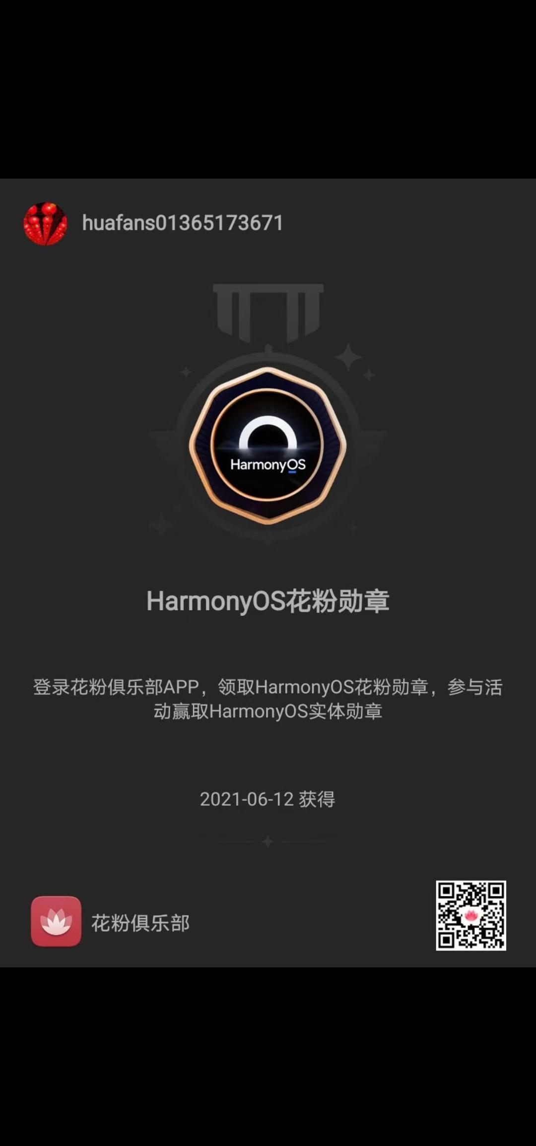 Screenshot_20210612_001201_com.tencent.mm.jpg