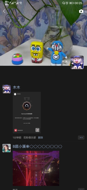 Screenshot_20210607_002536_com.tencent.mm.jpg
