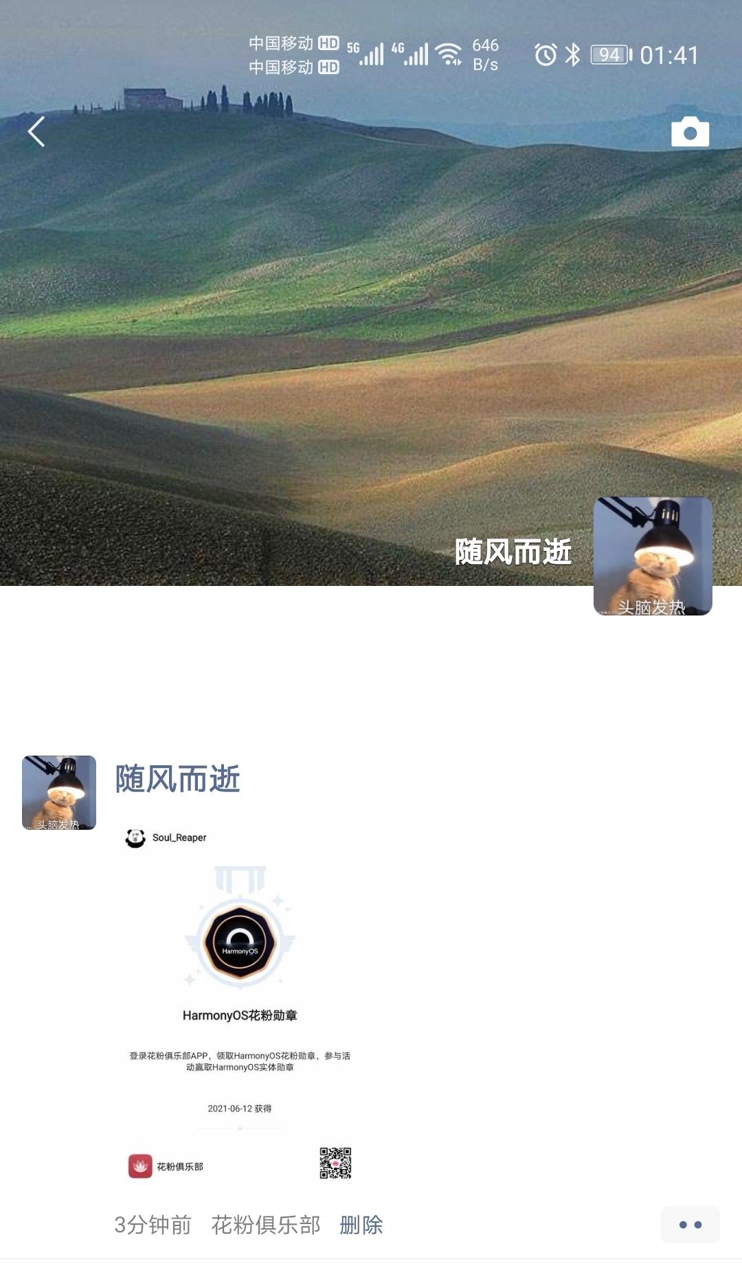 Screenshot_20210612_014147_com.tencent.mm_edit_1139431336246968.jpg