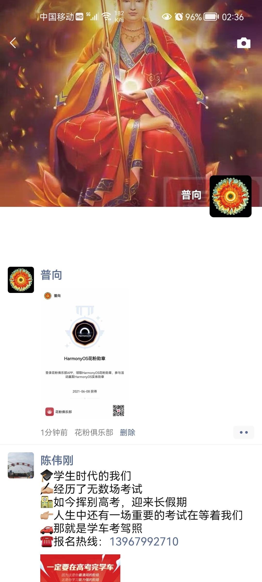 Screenshot_20210612_023653_com.tencent.mm.jpg