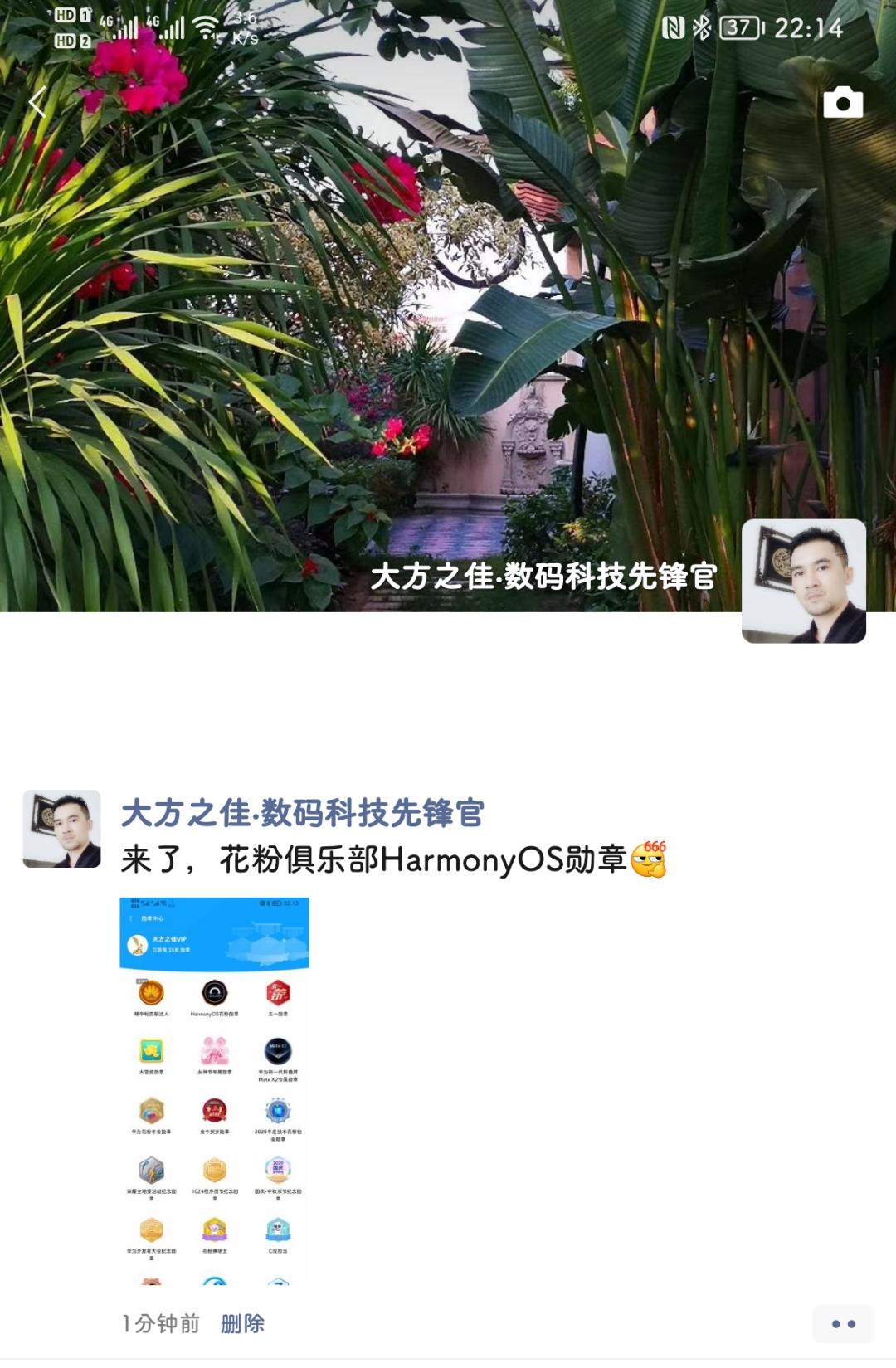 Screenshot_20210605_221451_com.tencent.mm.png