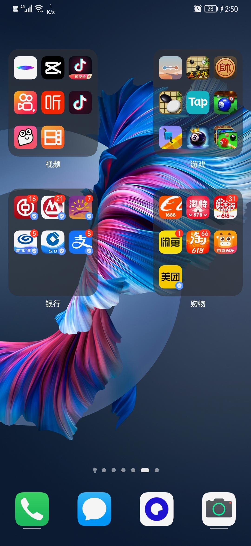 Screenshot_20210612_025020_com.huawei.android.launcher.jpg