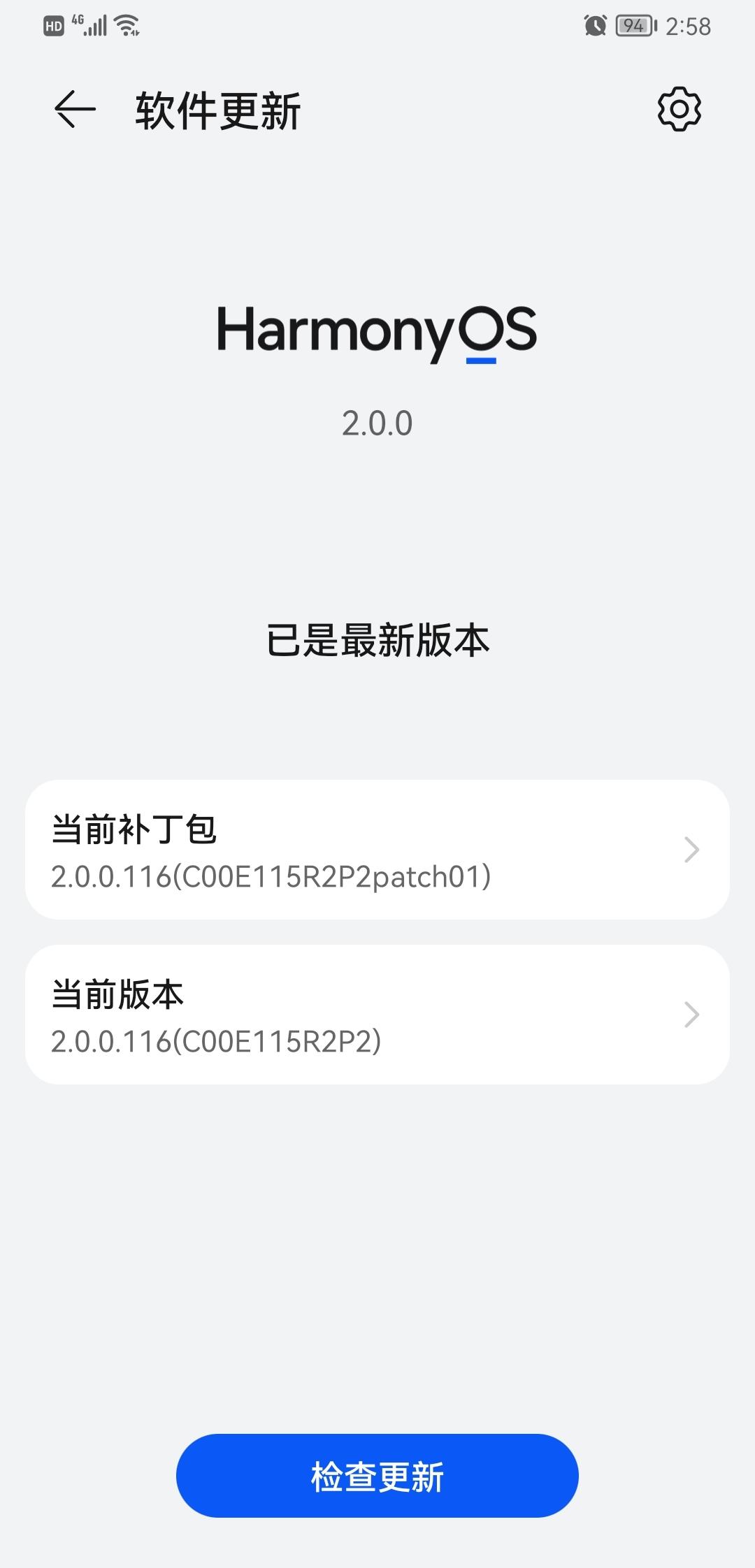 Screenshot_20210612_025831_com.huawei.android.hwouc.jpg