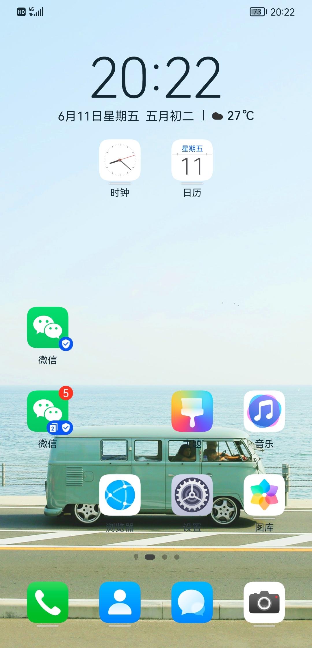 Screenshot_20210611_202213_com.huawei.android.launcher.jpg
