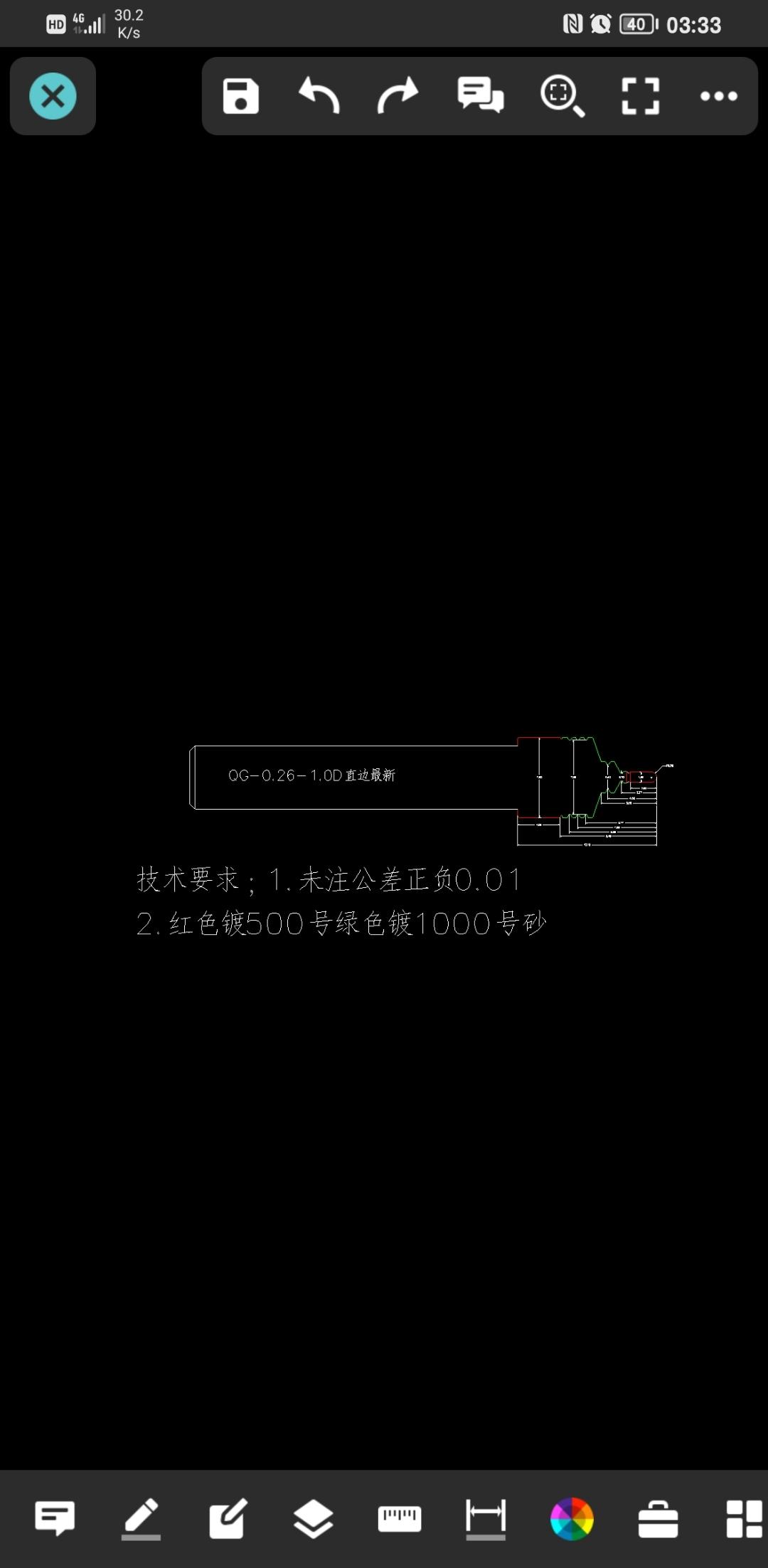 Screenshot_20210612_033304_com.gstarmc.android.jpg