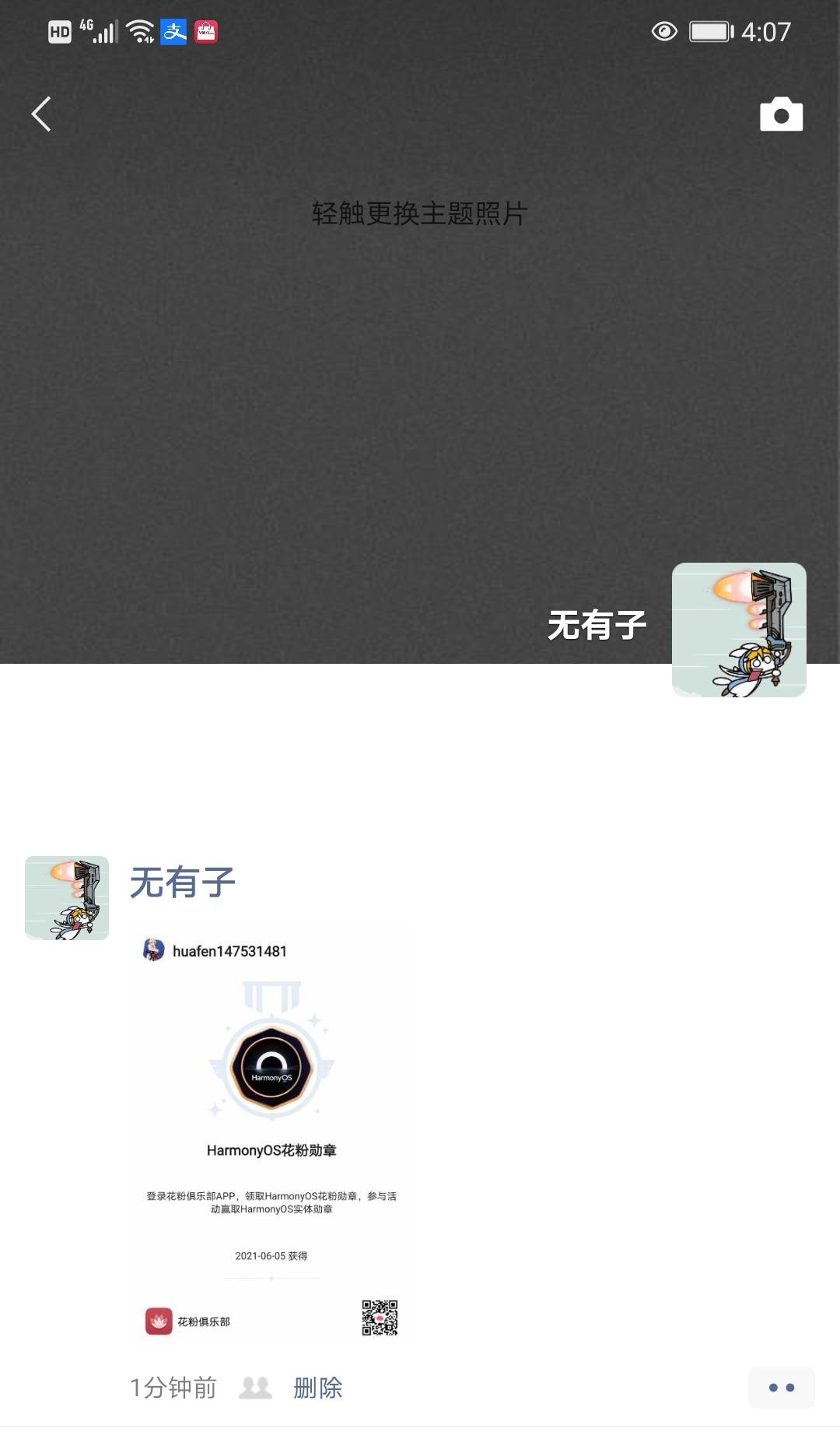 Screenshot_20210608_040731_com.tencent.mm_edit_291668568259140.jpg