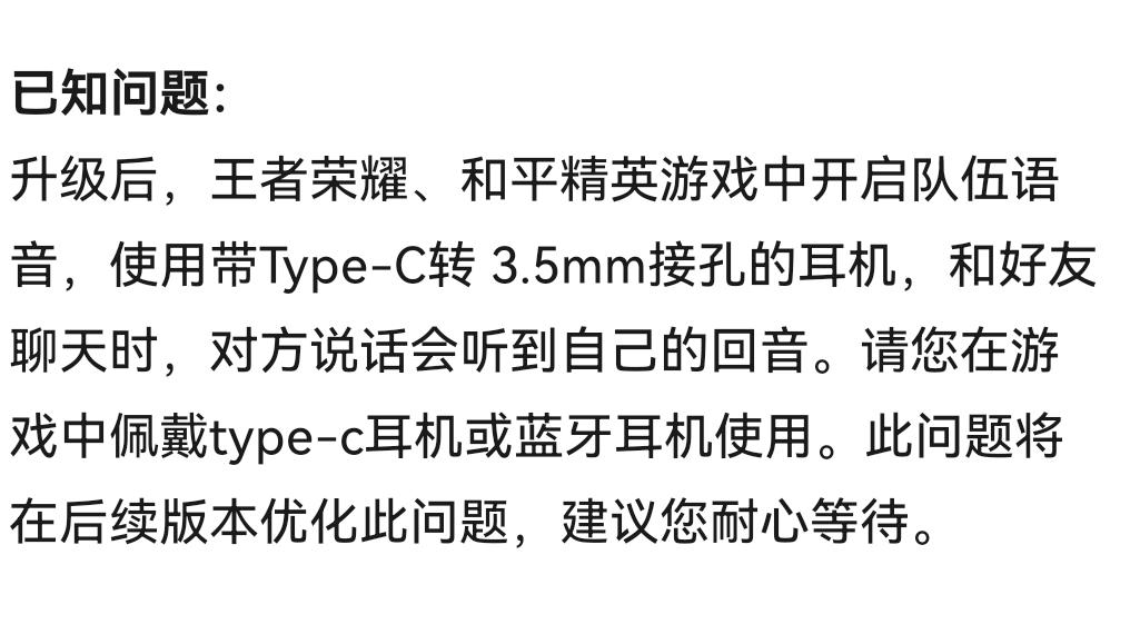 Screenshot_20210611_031304_com.huawei.fans.png