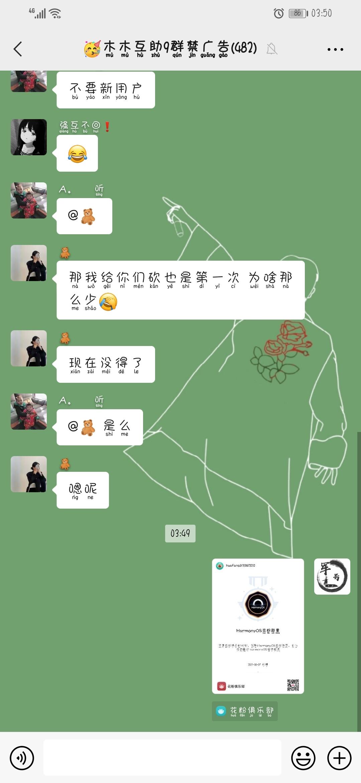 Screenshot_20210612_035018_com.tencent.mm.jpg
