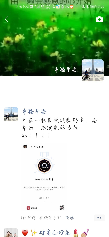 Screenshot_20210612_050805_com.tencent.mm.jpg