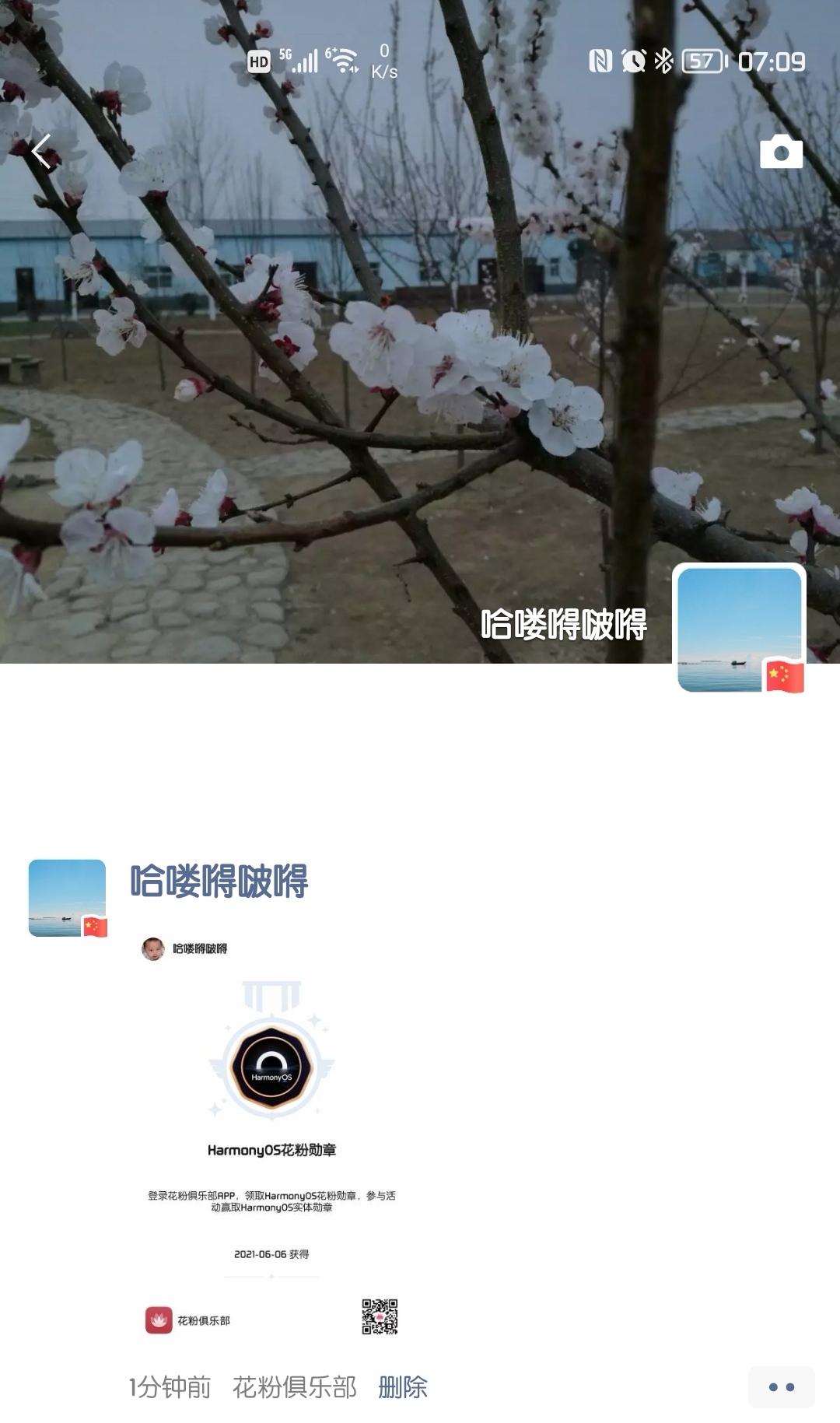 Screenshot_20210606_070936_com.tencent.mm_edit_146443564000049.jpg