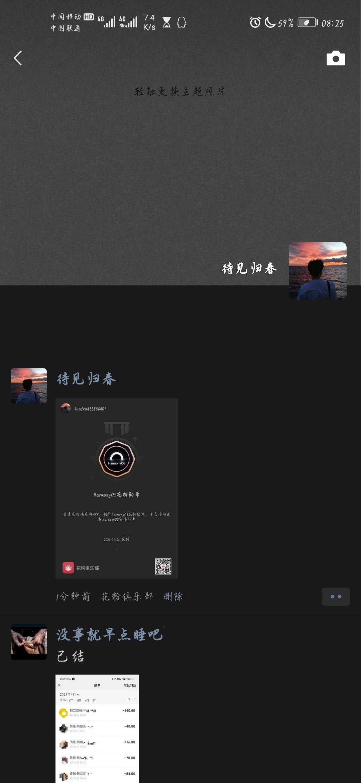 Screenshot_20210612_082544_com.tencent.mm.jpg