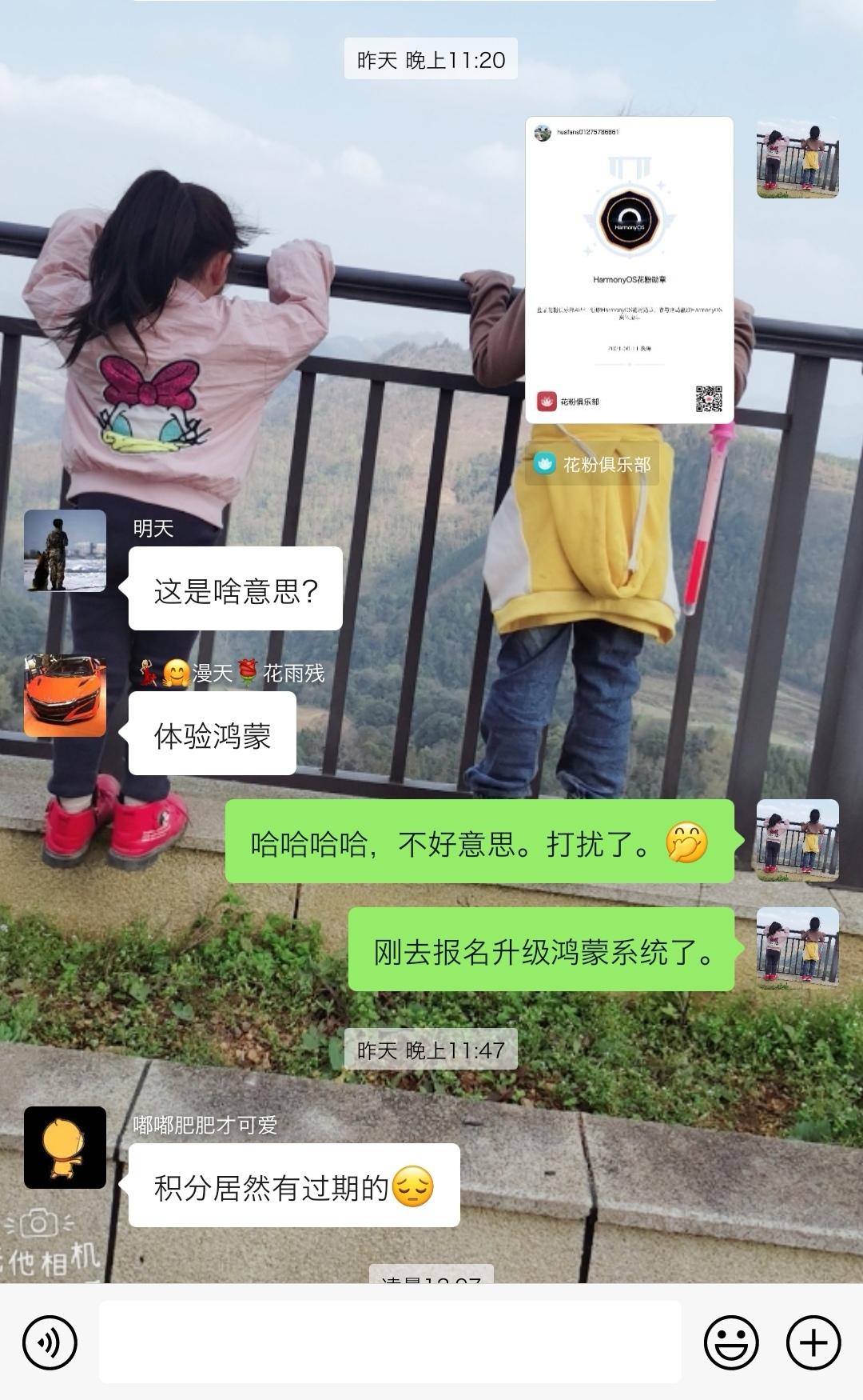 Screenshot_20210612_084928_com.tencent.mm_edit_264833285617922.jpg