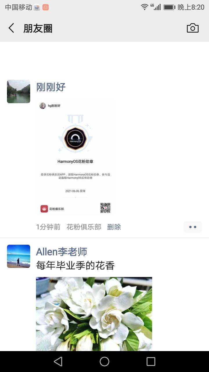 Screenshot_20210606-202042.png