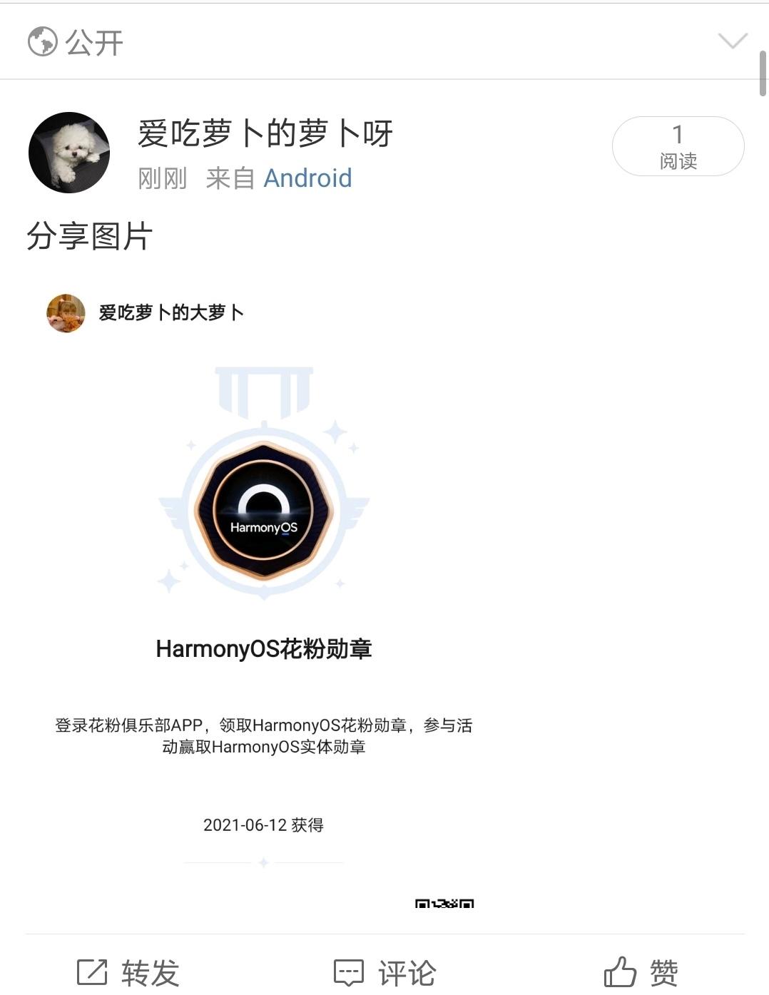 Screenshot_20210612_091758_com.sina.weibo_edit_332212347630557.jpg