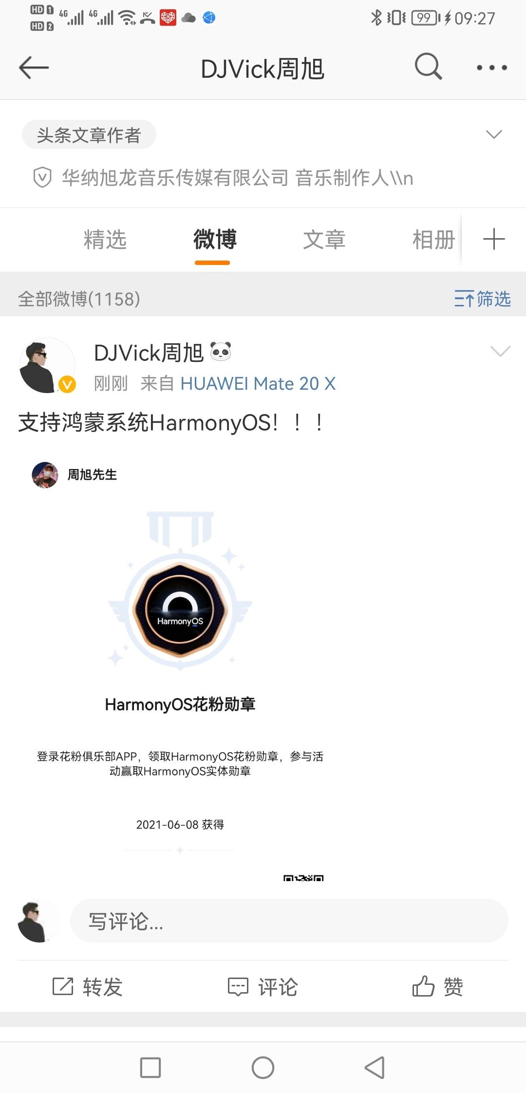 Screenshot_20210612_092739_com.sina.weibo.jpg