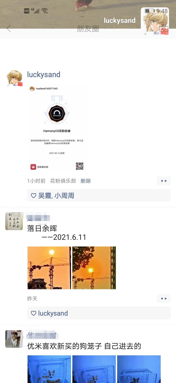 Screenshot_20210612_095018.jpg