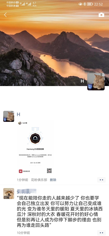 Screenshot_20210605_225224_com.tencent.mm_edit_24143904055689.jpg