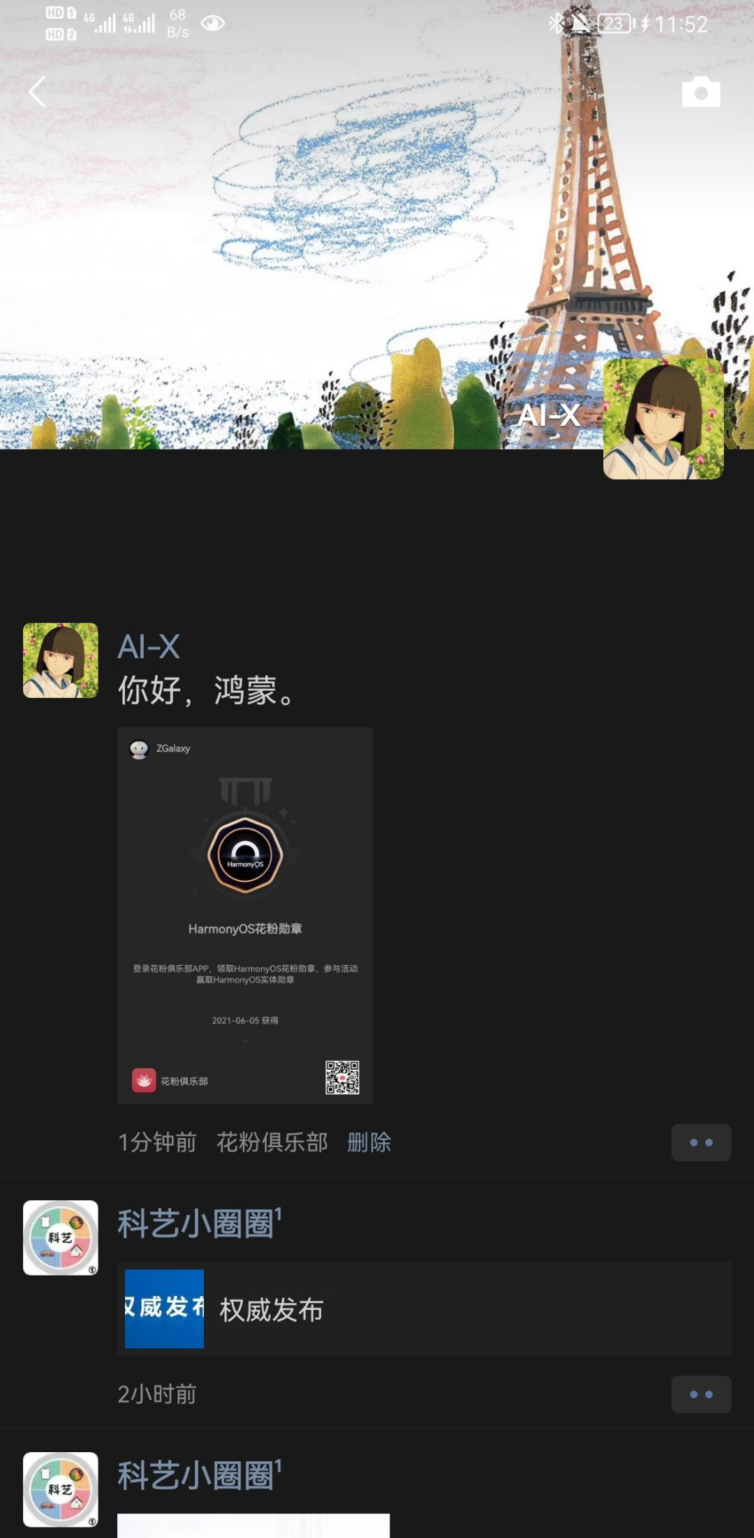 Screenshot_20210605_235239_com.tencent.mm.jpg