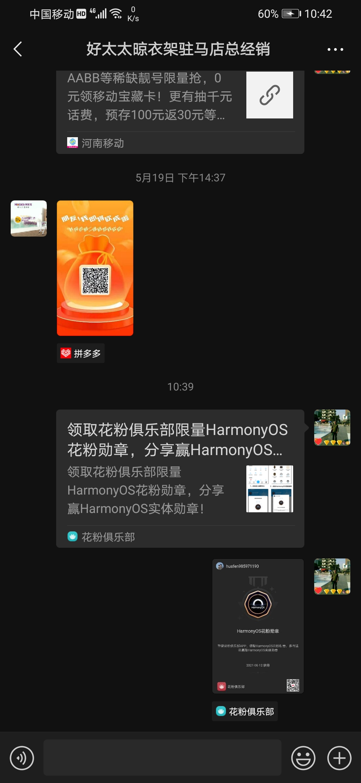 Screenshot_20210612_104218_com.tencent.mm.jpg