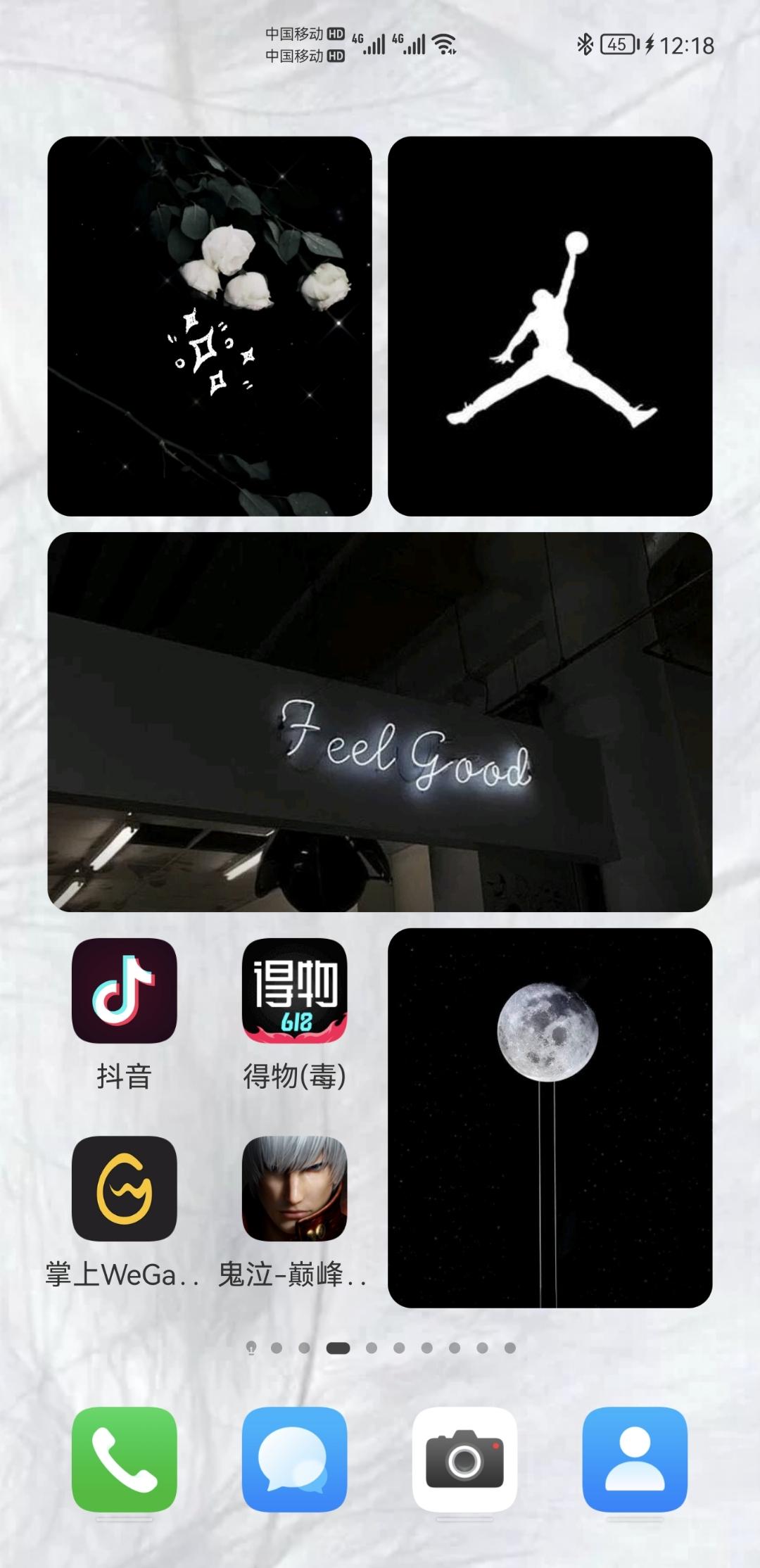 Screenshot_20210612_121807_com.huawei.android.launcher.jpg
