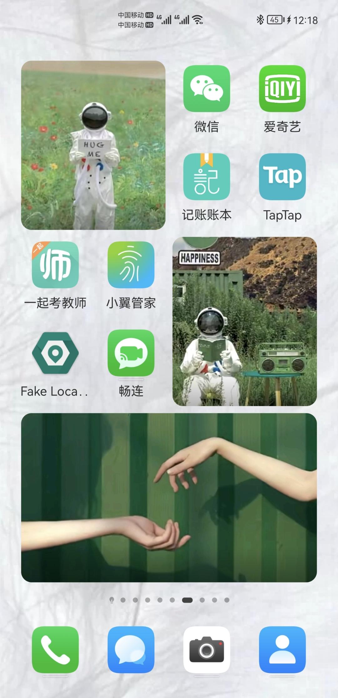 Screenshot_20210612_121814_com.huawei.android.launcher.jpg
