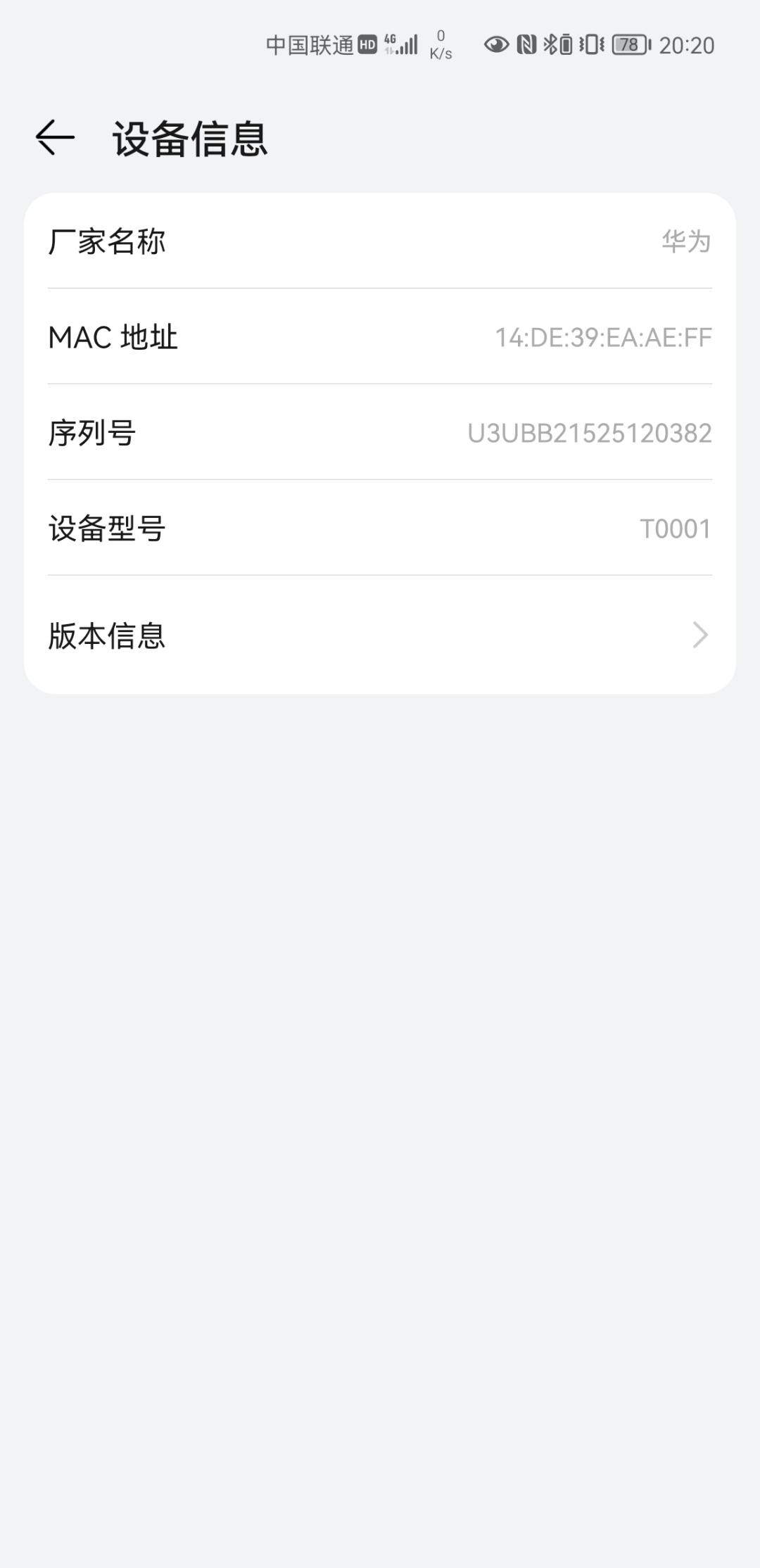 Screenshot_20210612_202024_com.huawei.smarthome.jpg