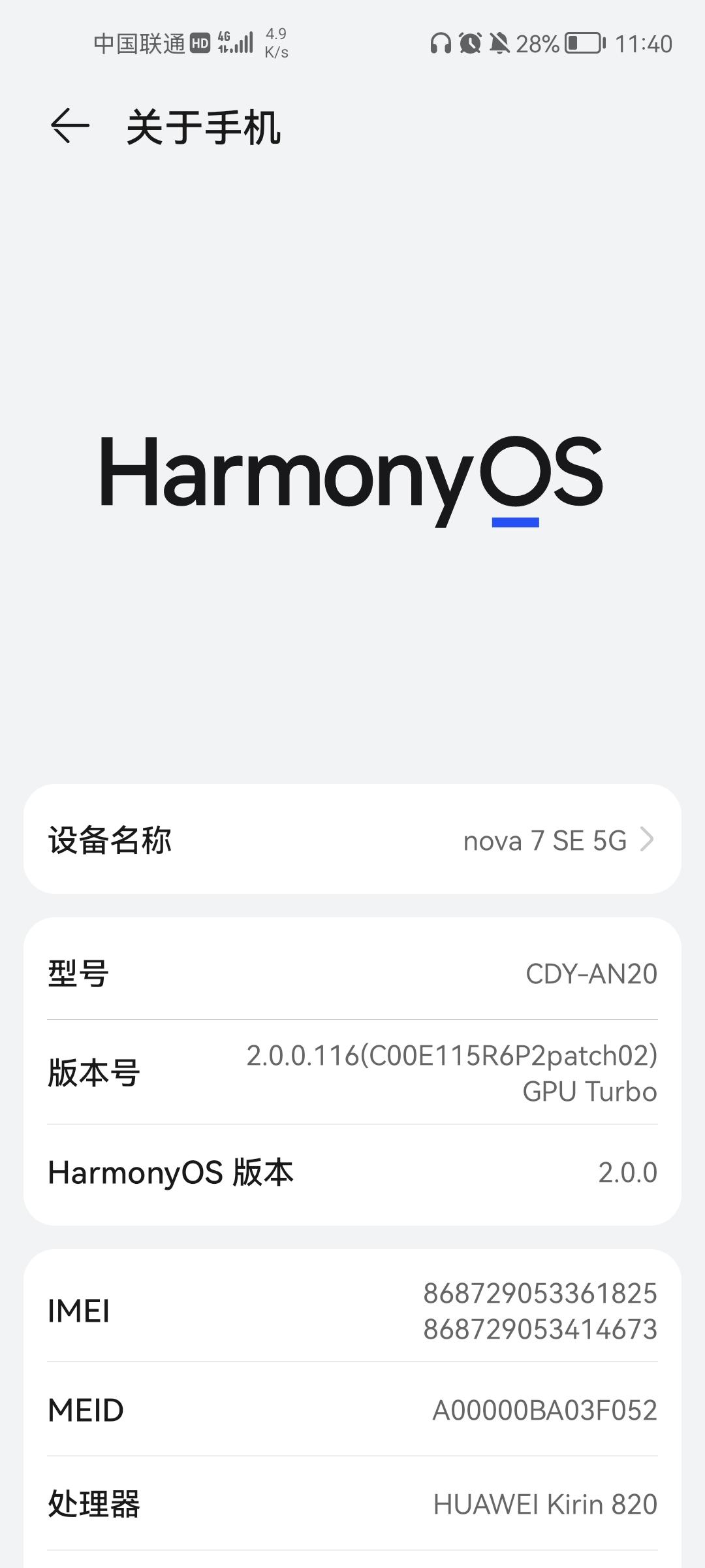 Screenshot_20210612_234039_com.android.settings.jpg