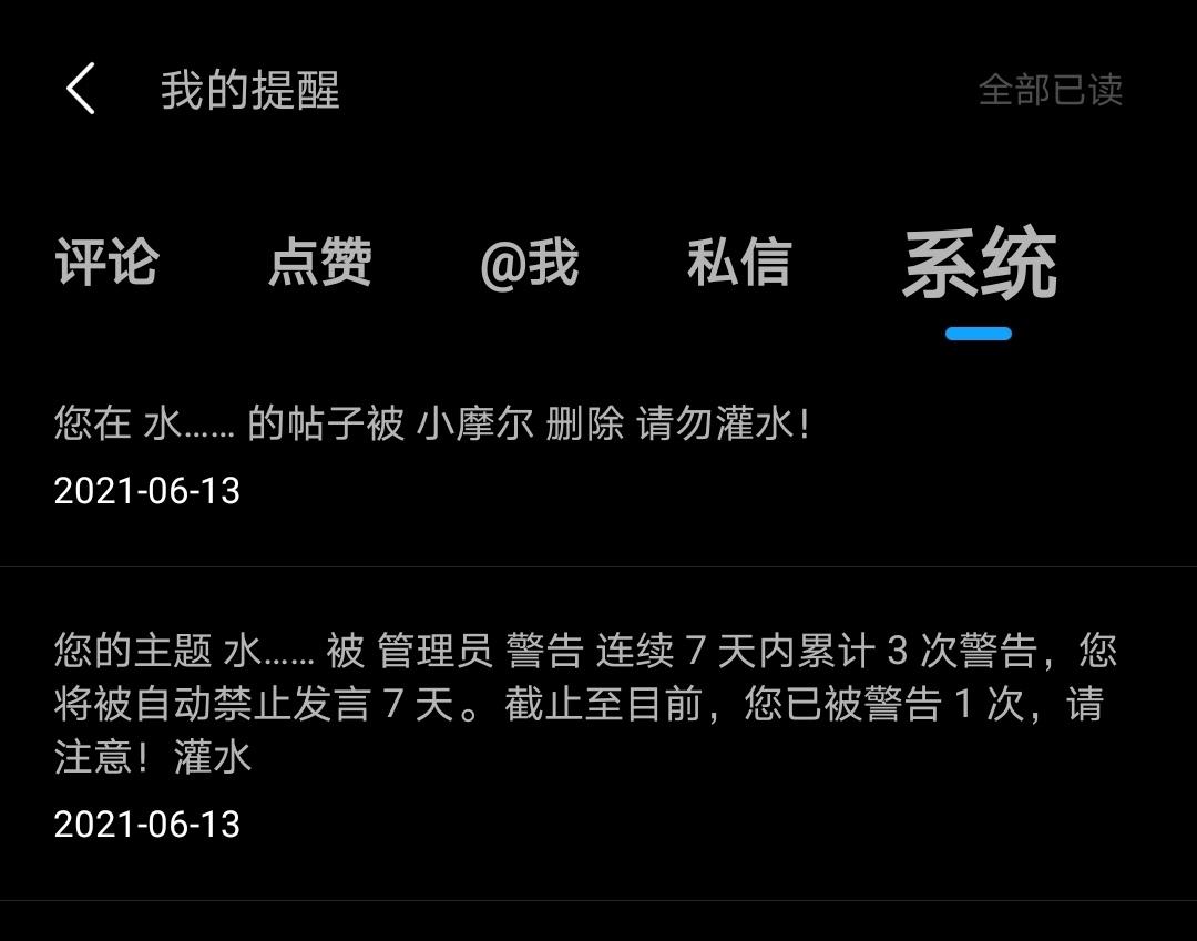 Screenshot_20210614_001658_com.huawei.fans_edit_490669465101691.jpg