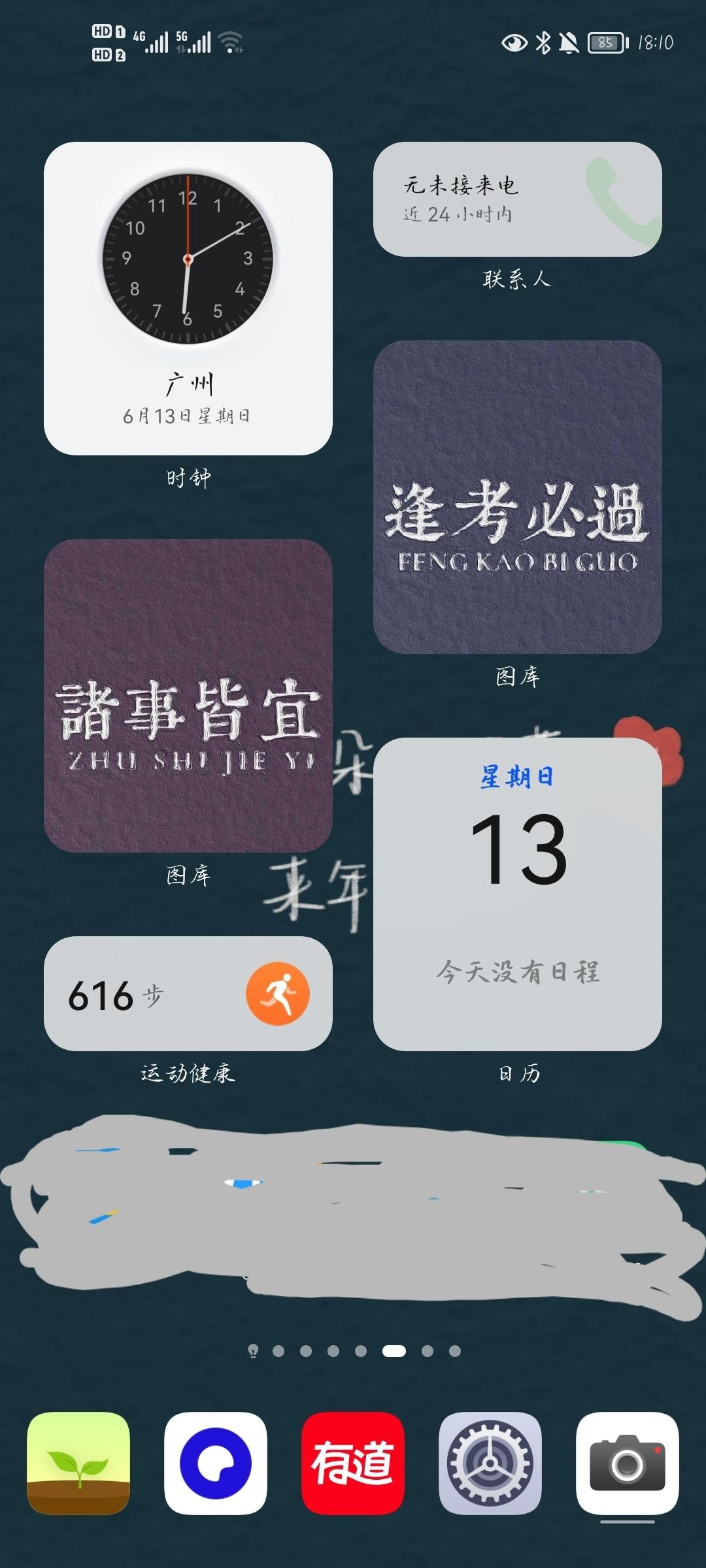 Screenshot_20210614_010548.jpg