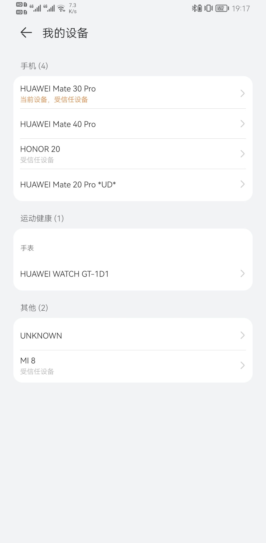 Screenshot_20210614_191727_com.huawei.hwid.jpg