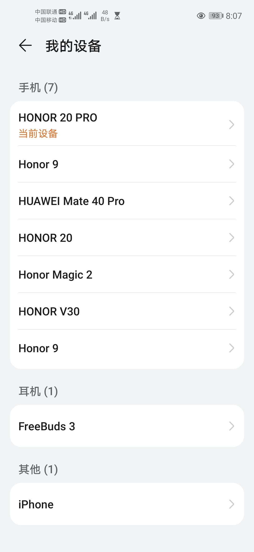 Screenshot_20210614_200708_com.huawei.hwid.jpg
