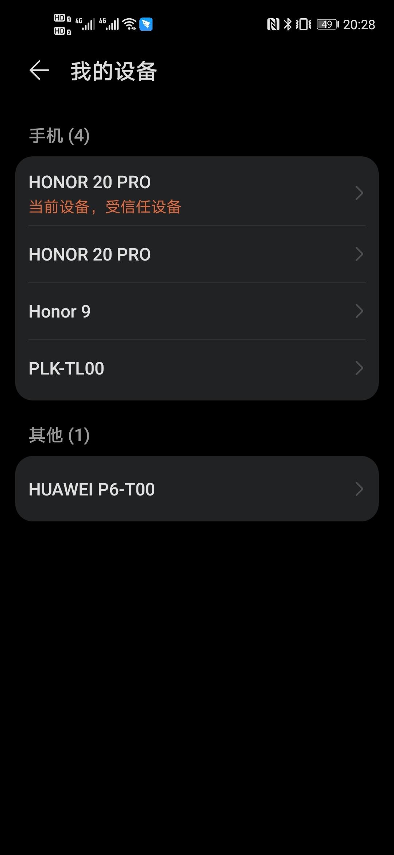 Screenshot_20210614_202826_com.huawei.hwid.jpg