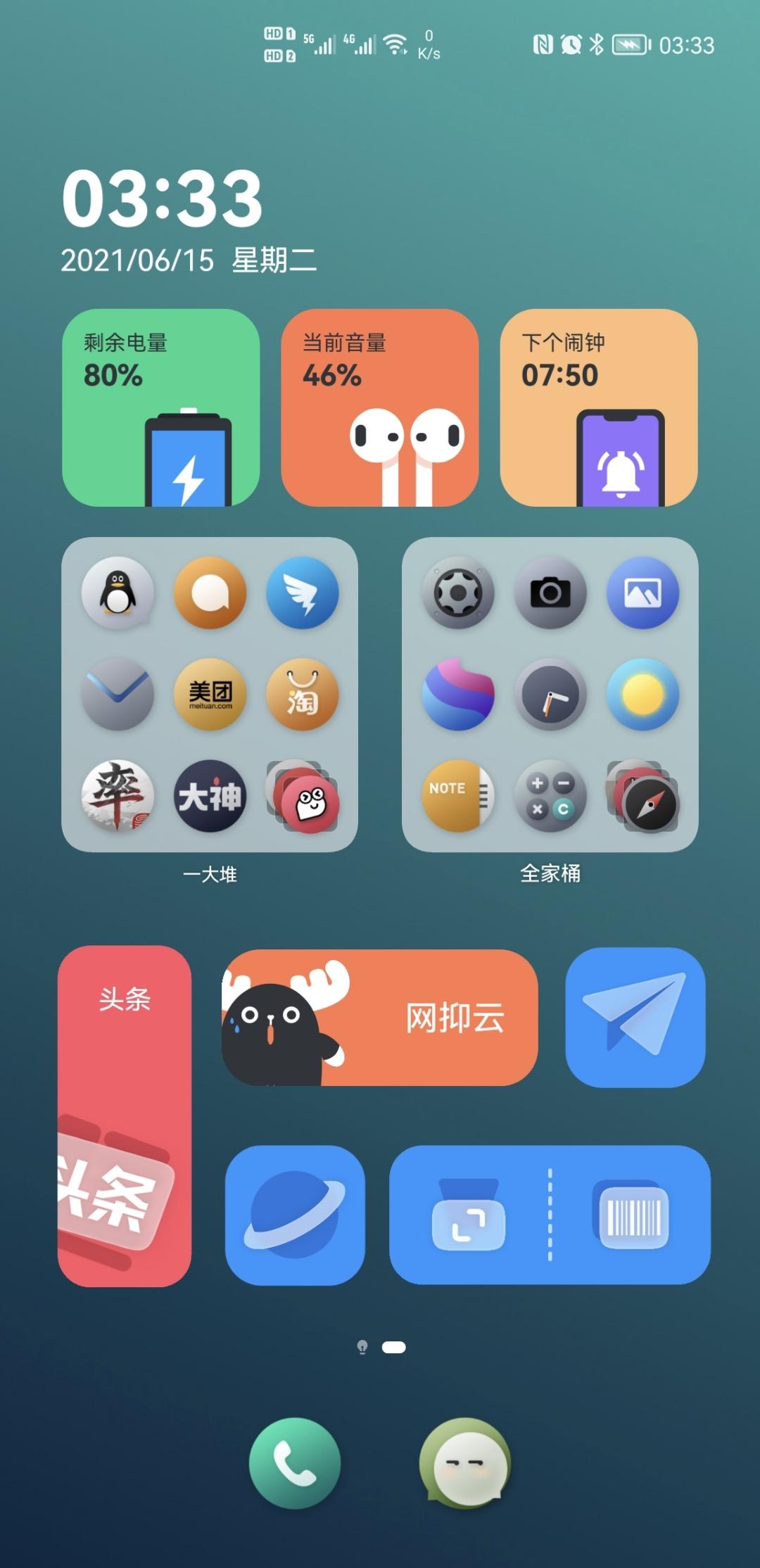 Screenshot_20210615_033332_com.huawei.android.launcher.jpg