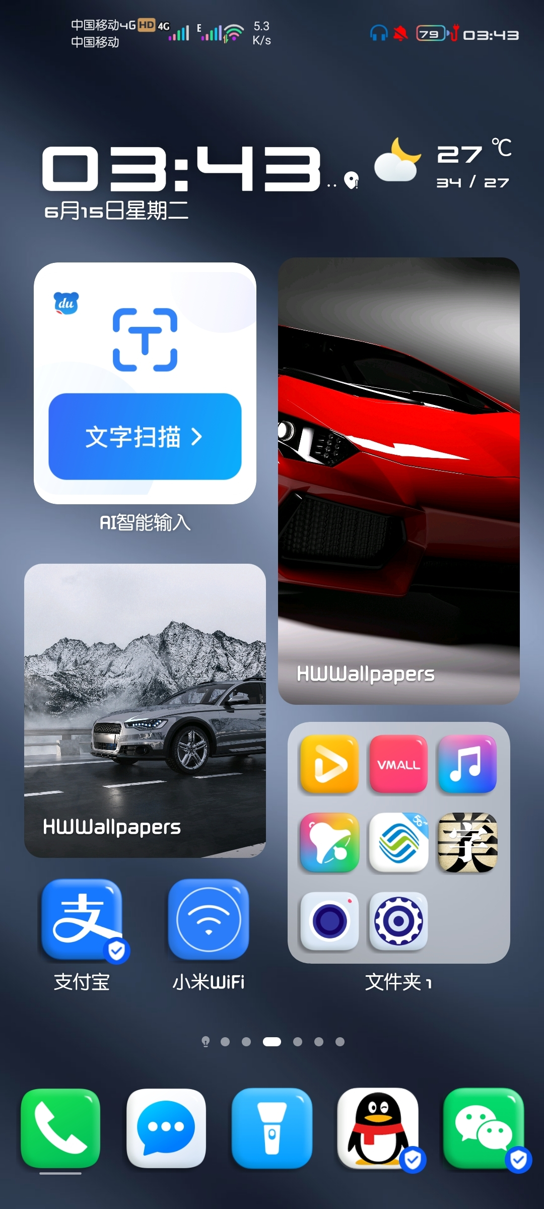 Screenshot_20210615_034358_com.huawei.android.launcher.jpg