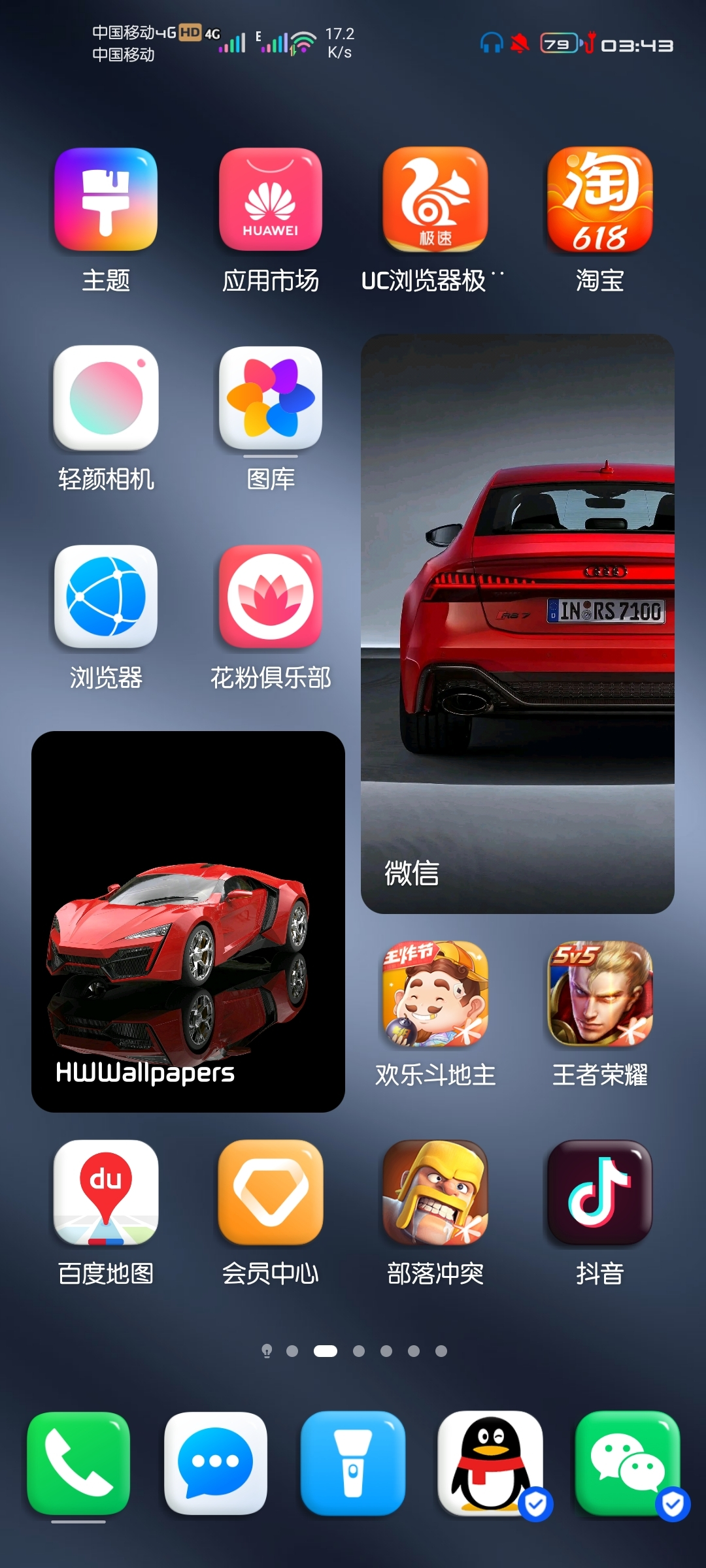 Screenshot_20210615_034355_com.huawei.android.launcher.jpg
