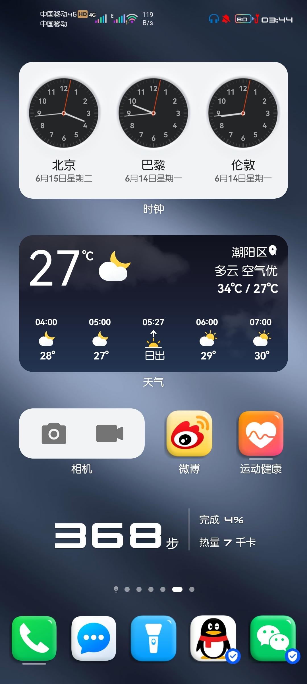 Screenshot_20210615_034402_com.huawei.android.launcher.jpg