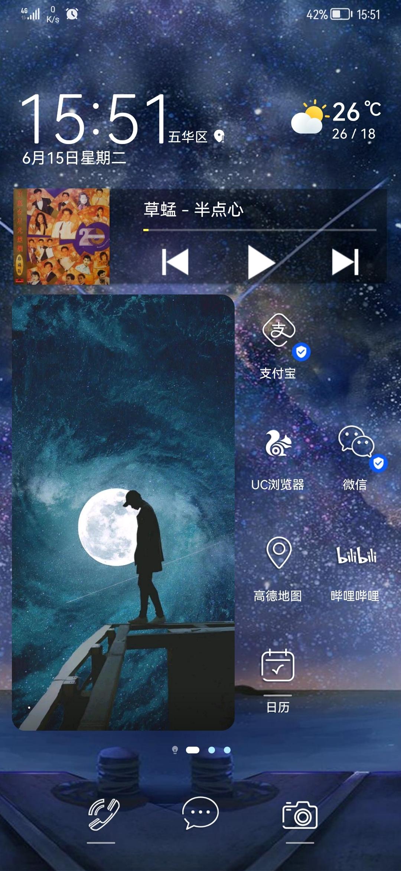 Screenshot_20210615_155142_com.huawei.android.launcher.jpg
