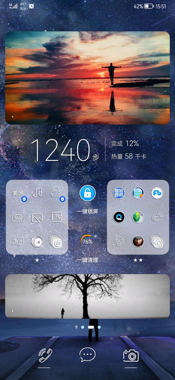 Screenshot_20210615_155156_com.huawei.android.launcher.jpg