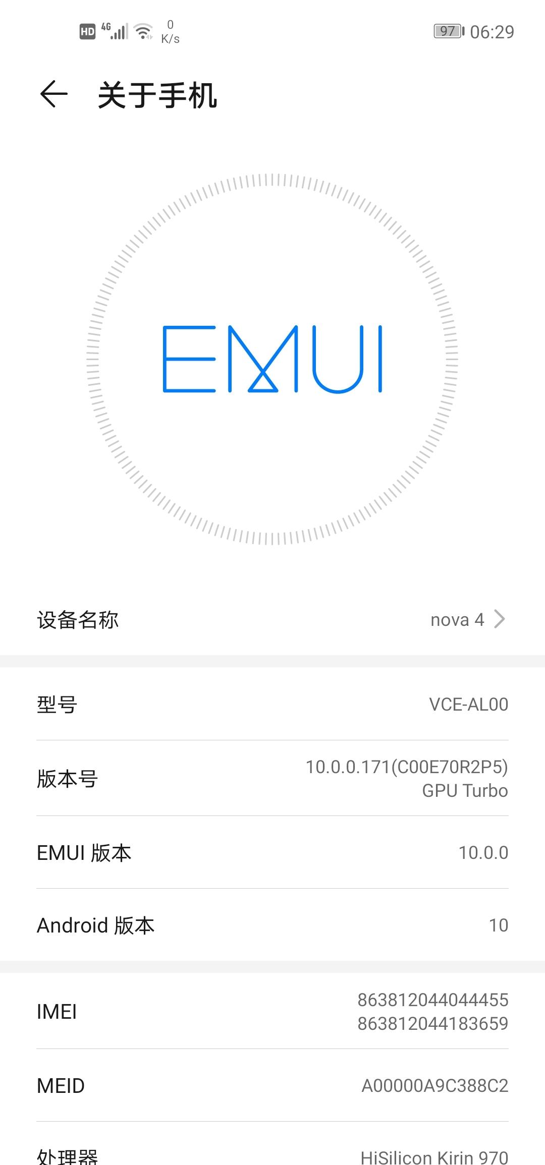 Screenshot_20210616_062927_com.android.settings.jpg