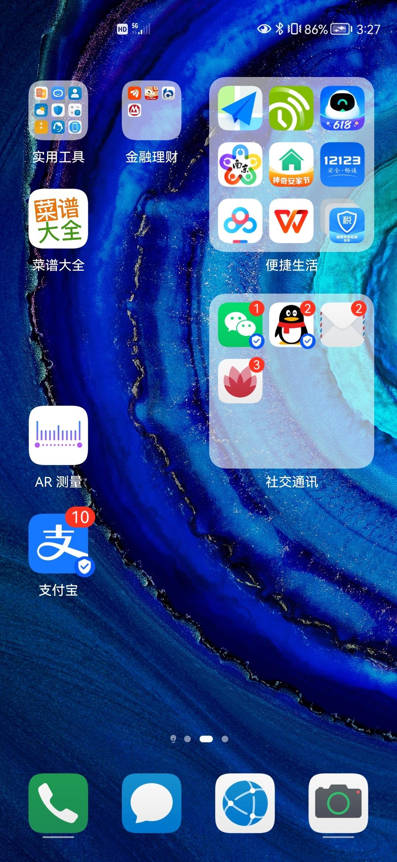 Screenshot_20210616_152710_com.huawei.android.launcher.jpg