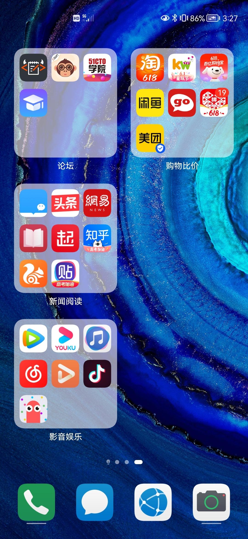 Screenshot_20210616_152713_com.huawei.android.launcher.jpg