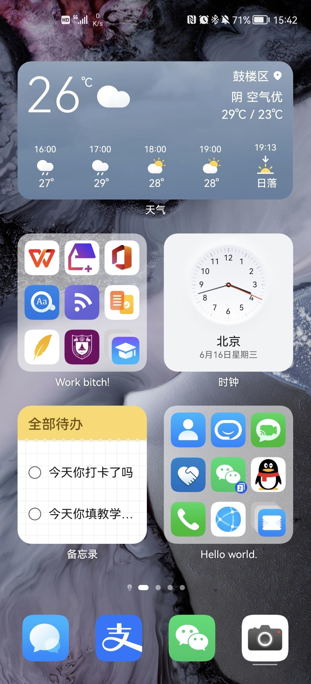 Screenshot_20210616_154219_com.huawei.android.launcher.jpg
