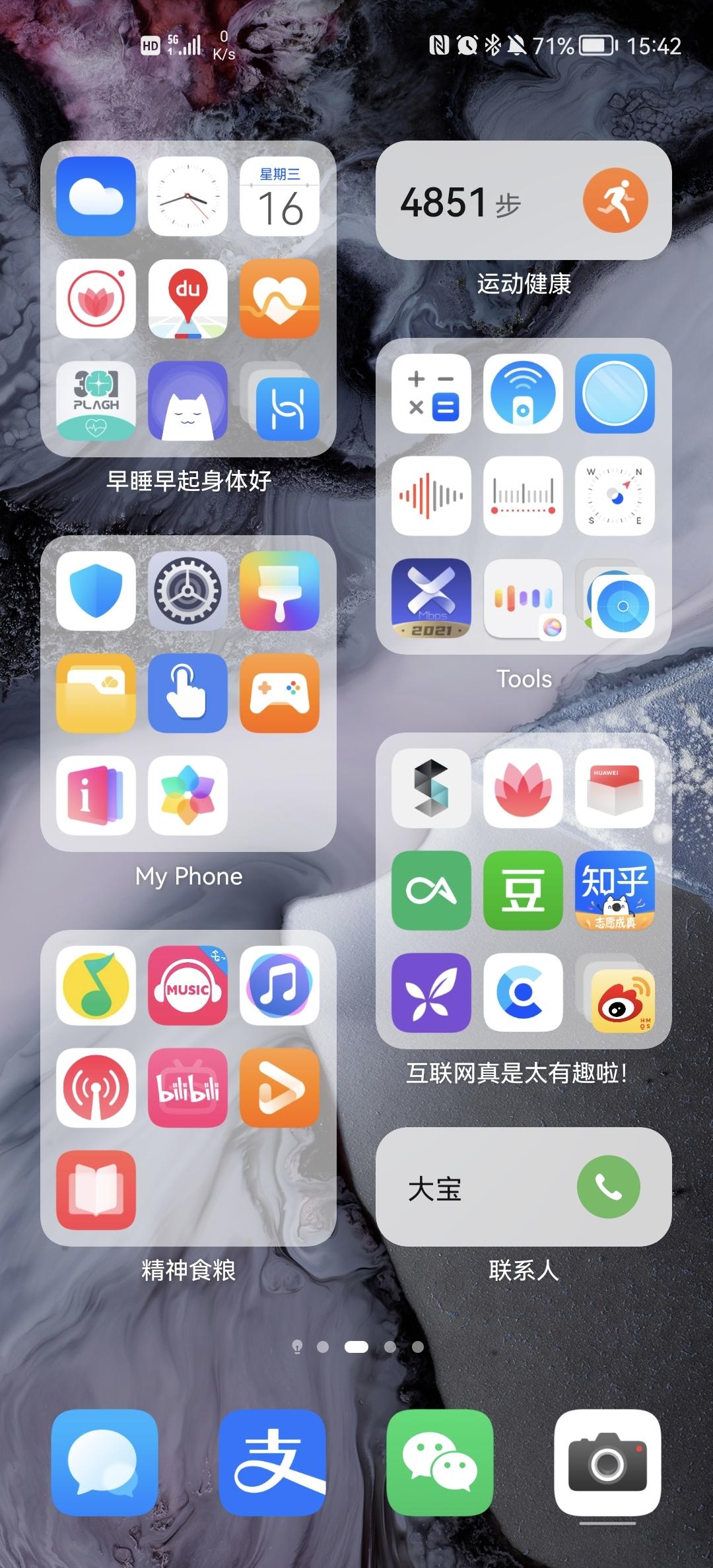 Screenshot_20210616_154224_com.huawei.android.launcher.jpg